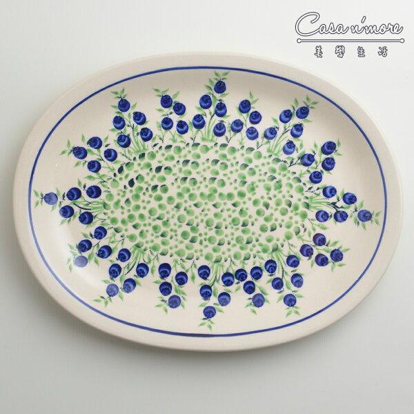波蘭陶粉紫浪漫系列橢圓形餐盤陶瓷盤菜盤水果盤沙拉盤29cm波蘭手工製