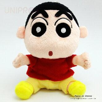 【UNIPRO】 經典蠟筆小新 坐姿玩偶 16公分 娃娃 吸盤吊飾 Crayon Shincha 正版授權