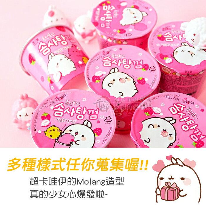 海太棉花口香糖15g 草莓口味[KR13261]千御國際 2