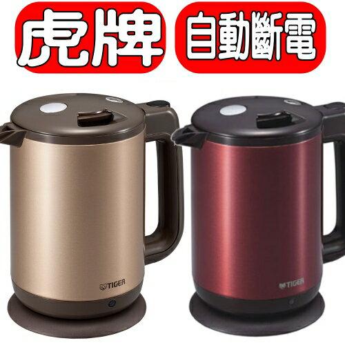 《特促可議價》虎牌【PCD-A10R】1.0L電氣快煮壺