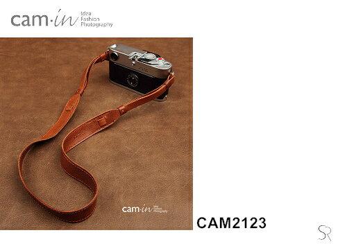 ~Cam.in~潮流相機背帶 :CAM2123 真皮可調式相機背帶 顏色:棕色