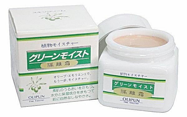 OLIPUN歐利浦潤色隔離霜 (肌色粉底霜)   50ml