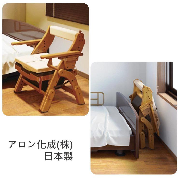 [部份預購] 安壽 移動廁所 - 折疊式木製馬桶椅 廁所椅 折疊收納好方便 銀髮族 行動不便者適用 日本製 [T0945]