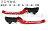 【LFM】RIDEA 宏佳騰 Ai-1 Sport 可調式煞車拉桿 剎車拉桿 附手煞車 3D 標準版 可折 可伸縮 延長 3