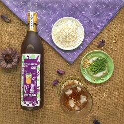 【永禎】桑葚橄欖醋600ML/ 健康果醋/ 促進腸胃健康/ 天然釀造