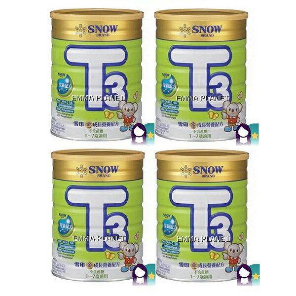 雪印 金T3成長營養配方奶粉(900g×4罐)
