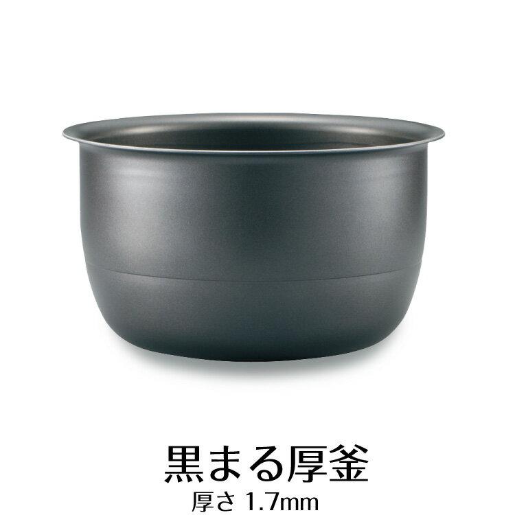 日本象印 ZOJIRUSHI  / NP-VZ10 /  黑厚釜IH 電子鍋 約6人份 5.5合 -日本必買 日本樂天代購(16200*5) 1