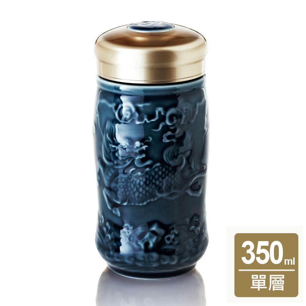 ~乾唐軒活瓷~麒麟隨身杯  小  單層  礦藍