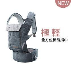 *babygo*韓國 Pognae NO.5+ 極輕全方位機能揹巾 - 復刻牛仔灰 加贈品牌專屬手提袋+乾濕兩用巾