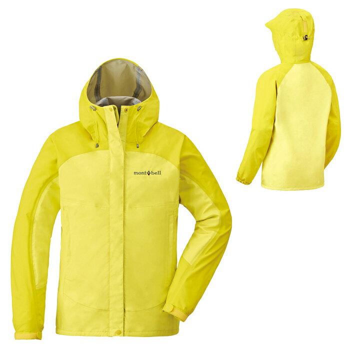 【鄉野情戶外專業】 mont-bell |日本| ThunderPass風雨衣 防風 防水透氣外套 休閒外套-女款 1128345