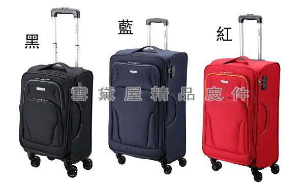 ~雪黛屋~ARTBOX大小一組商務型可加大容量行李箱輕量型高單數防水尼龍布360度靈活旋轉鋁合金多段式拉桿#105