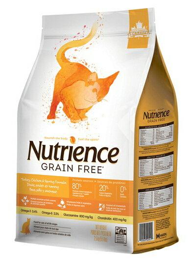 ?Double妹寵物?紐崔斯Nutrience無穀養生貓 火雞肉+雞肉+鯡魚【1.13kg】【2.5kg】
