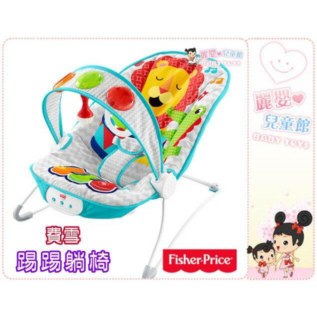 麗嬰兒童玩具館~費雪牌 Fisher-Price 踢踢腳鋼琴躺椅 0