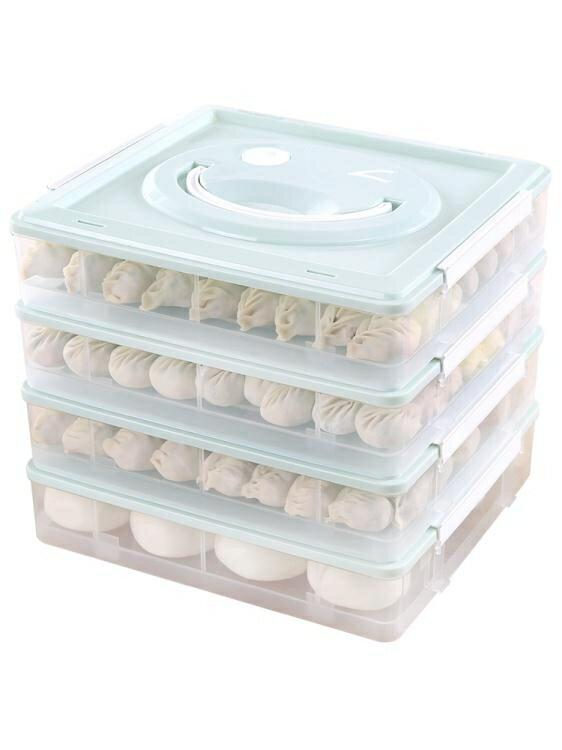 餃子盒凍餃子速凍家用放水餃的托盤冰箱冷凍餛飩盒多層保鮮收納盒  ATF