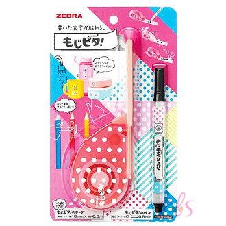 日本ZEBRA斑馬牌 防水手寫標籤貼 日本製 ☆艾莉莎ELS☆