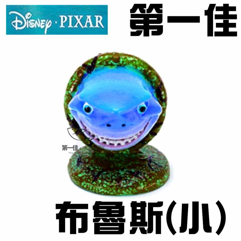 [第一佳 水族寵物] 美國PENNPLAX龐貝 卡通飾品系列-海底總動員2 布魯斯(小) E-D2-NMR41
