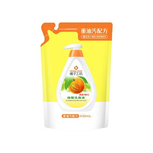 橘子工坊天然去油碗盤洗滌液補充包430ml【愛買】