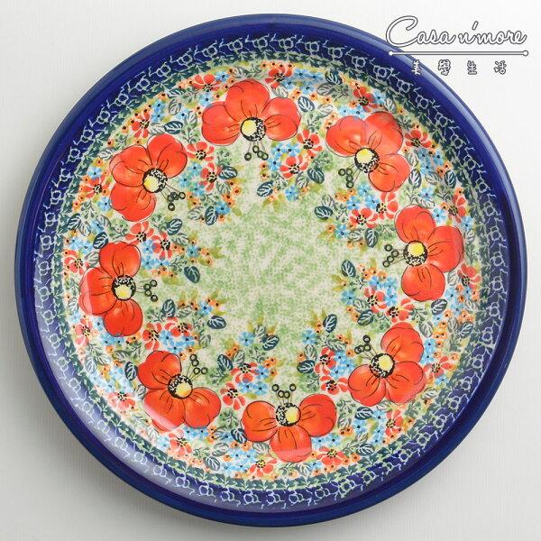波蘭陶繽紛紅卉系列圓形餐盤陶瓷盤菜盤點心盤圓盤沙拉盤25cm波蘭手工製