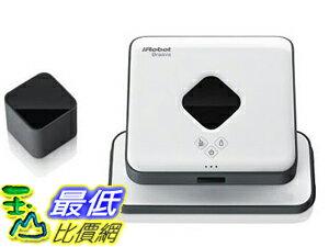 [一年保固] iRobot Braava 375t (白色) 擦地機 抹地機器人全自動智能拖地 (新款含快充)
