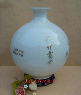 景德鎮瓷器工藝品 高檔新彩麥杆畫 藝術陶瓷 球瓶擺設 饋贈送禮