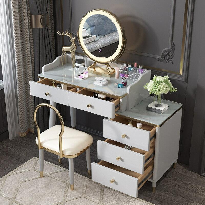 北歐家用臥室梳妝臺 ins公寓帶柜化妝桌 女生多功能帶燈鏡化妝臺