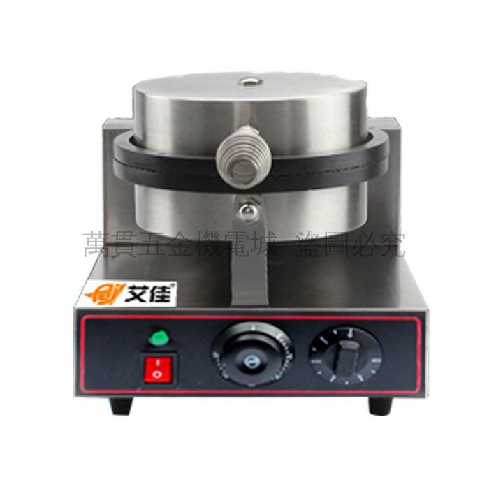 熱銷新品 【固保一年】臺灣110V專用 買一送八 家用電熱單頭華夫爐 華夫餅機 節能格子餅機 鬆餅機 烤餅機 可商用