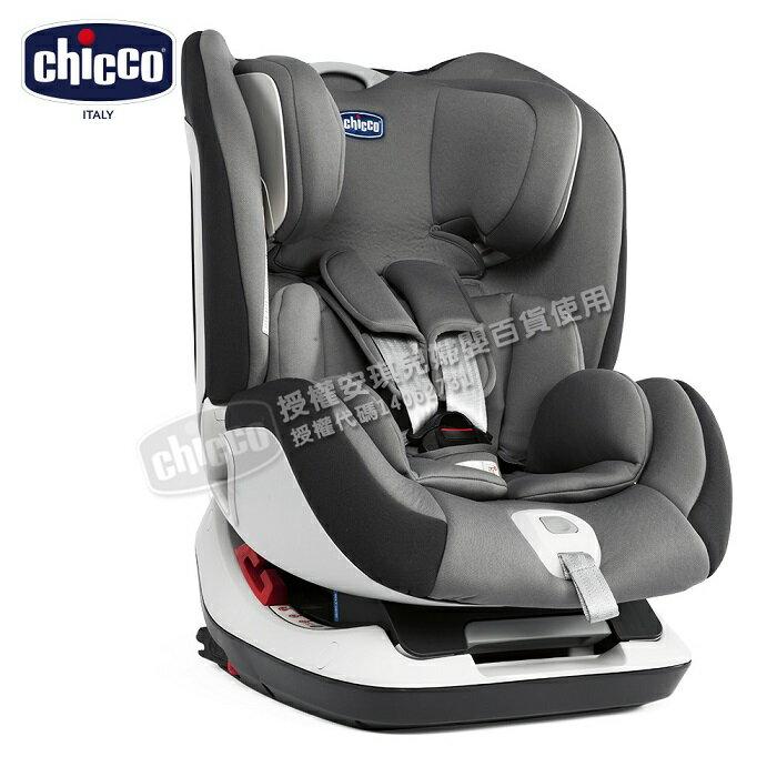義大利【Chicco】Seat up 012 Isofix汽車安全座椅-煙燻灰
