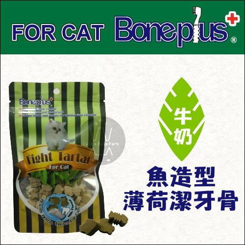 +貓狗樂園+ Bone Plus 貓專用魚造型薄荷潔牙骨。牛奶味 $95