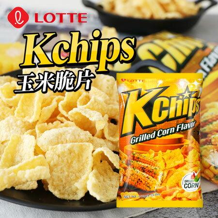韓國 Lotte 樂天 Kchips 玉米脆片 117g 玉米餅乾 玉米脆片餅乾 脆片 餅乾 零食【N104353】
