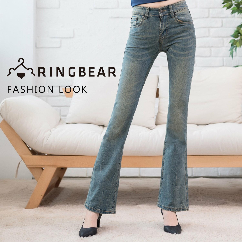 修身--簡約顯瘦質感刷色復古潑水痕中低腰小喇叭牛仔褲(牛仔藍S-7L)-N86眼圈熊中大尺碼 0