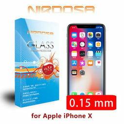 【愛瘋潮】99免運 NIRDOSA iPhone X / XS 9H 0.15mm 鋼化玻璃 螢幕保護貼
