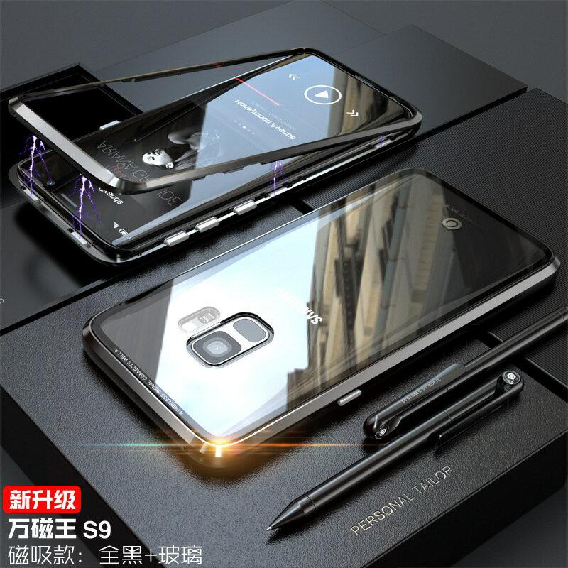 萬磁王二代 三星S9 / S9P / S10 / S10+ / S10E / Note8 / note9合金框磁吸手機殼 鋼化玻璃殼 鎂鋁合金邊框 4