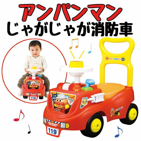 【真愛日本】16071600017日本製童用乘坐推車玩具-ANP消防車  電視卡通 麵包超人 細菌人 兒童玩具 正品 限量