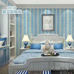 WallFree窩自在★防水PVC自黏裝飾牆紙-歐式藍條紋 (自黏式壁貼 居家自黏式壁貼)