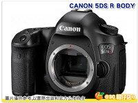 Canon佳能到免運 送原電等好禮 CANON EOS 5DS R BODY 單機身 彩虹公司貨 5DSR 頂級全幅機