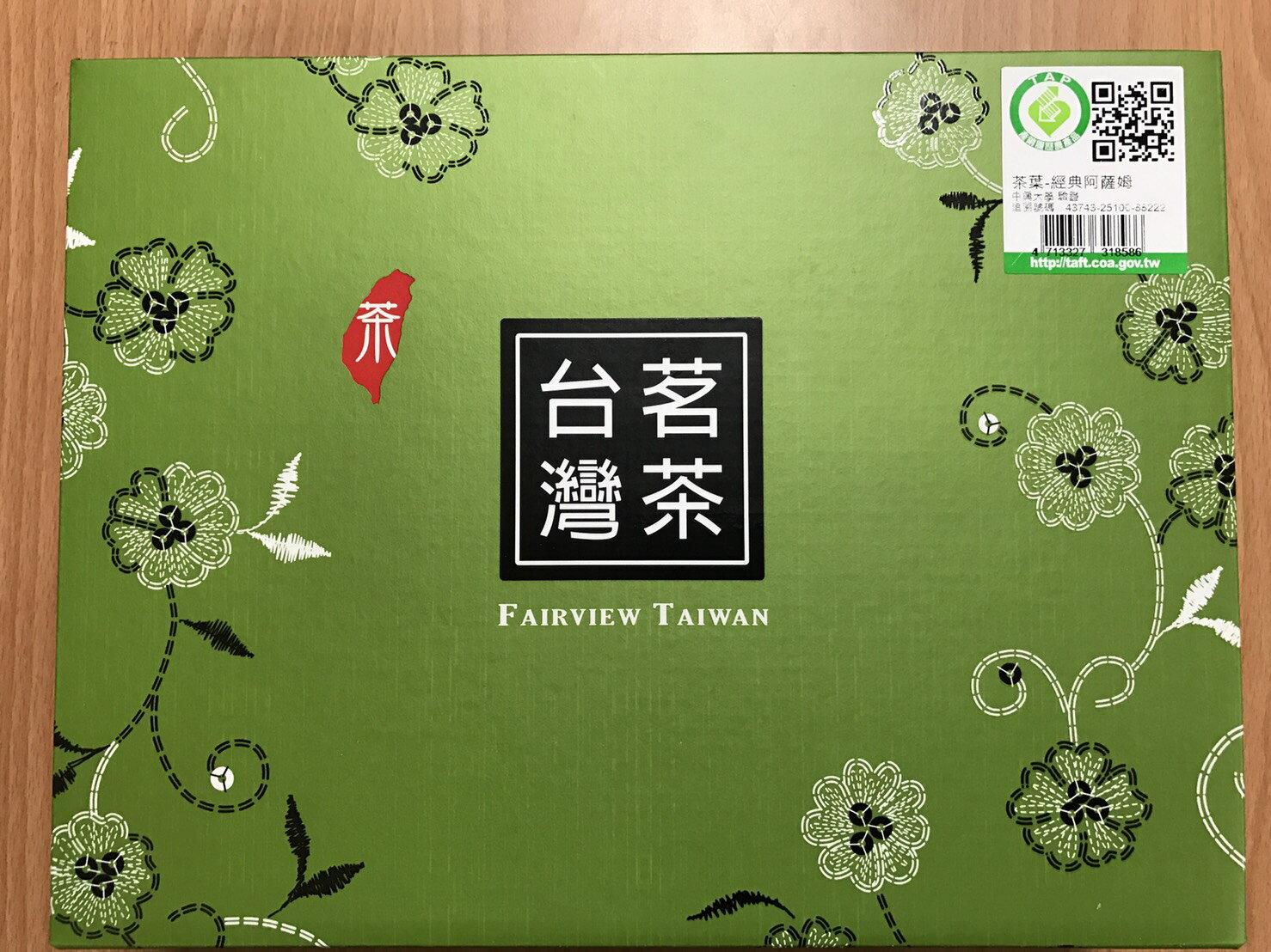 日月潭阿薩姆紅茶(台茶8號)禮盒,中興大學產銷履歷認證