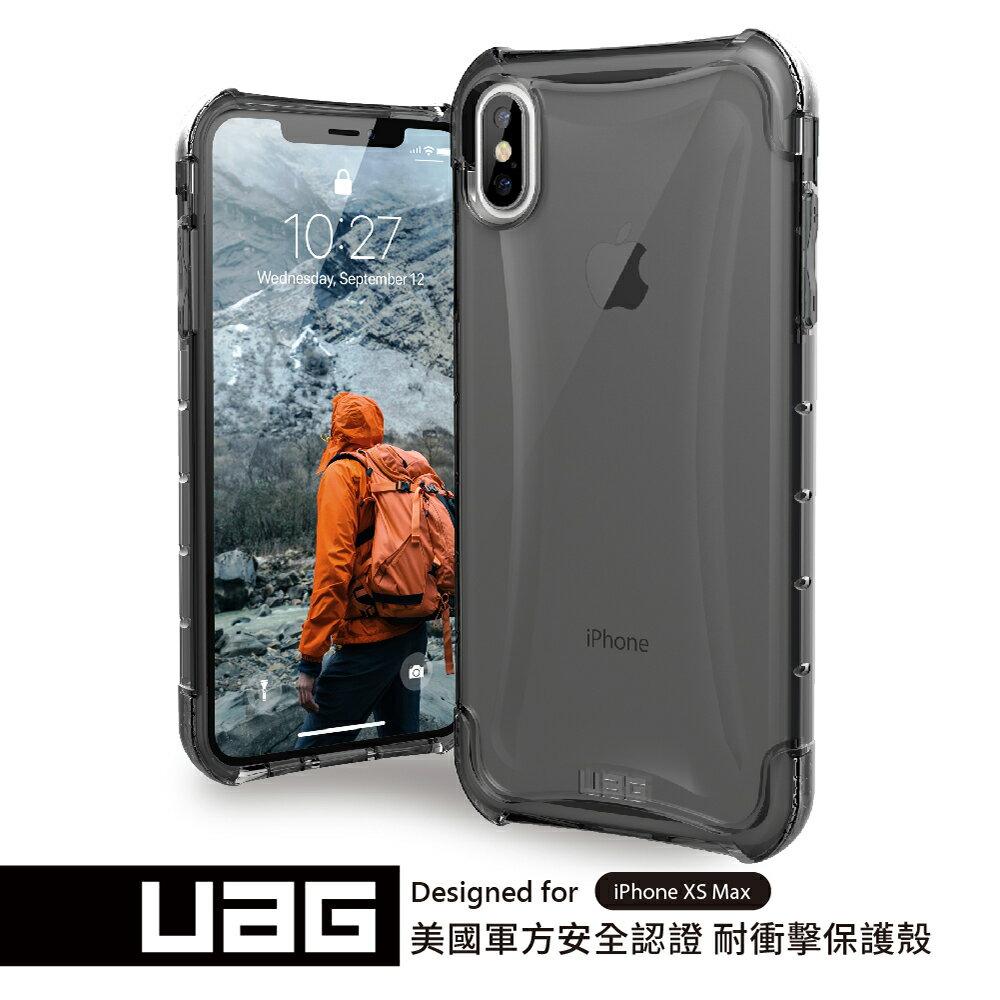 UAG iPhone XS Max 耐衝擊全透保護殼-透黑 (下單贈Riivan鋼化玻璃抗油汙抗刮保護貼)