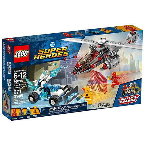 樂高積木LEGO《LT76098》2018年SUPERHEROES超級英雄系列-SpeedForceFreezePursuit