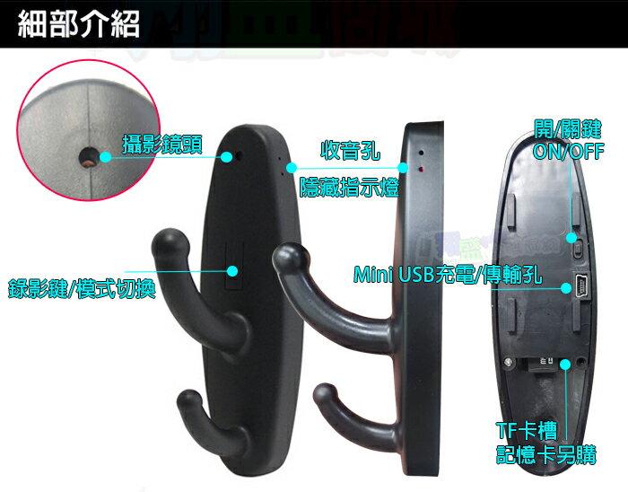 偽裝仿真掛鉤 / 掛勾造型DV 針孔攝影機 壁掛移動偵測 / 支援記憶卡 / 高偽度移動偵測蒐證 / 監視看護保母 GM數位生活館 7