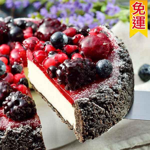 喬伊絲 手作甜品★6吋 黑岩莓果起士★滿滿的莓果+起士,女孩兒的最愛?#伴手禮 #生日 #慶祝