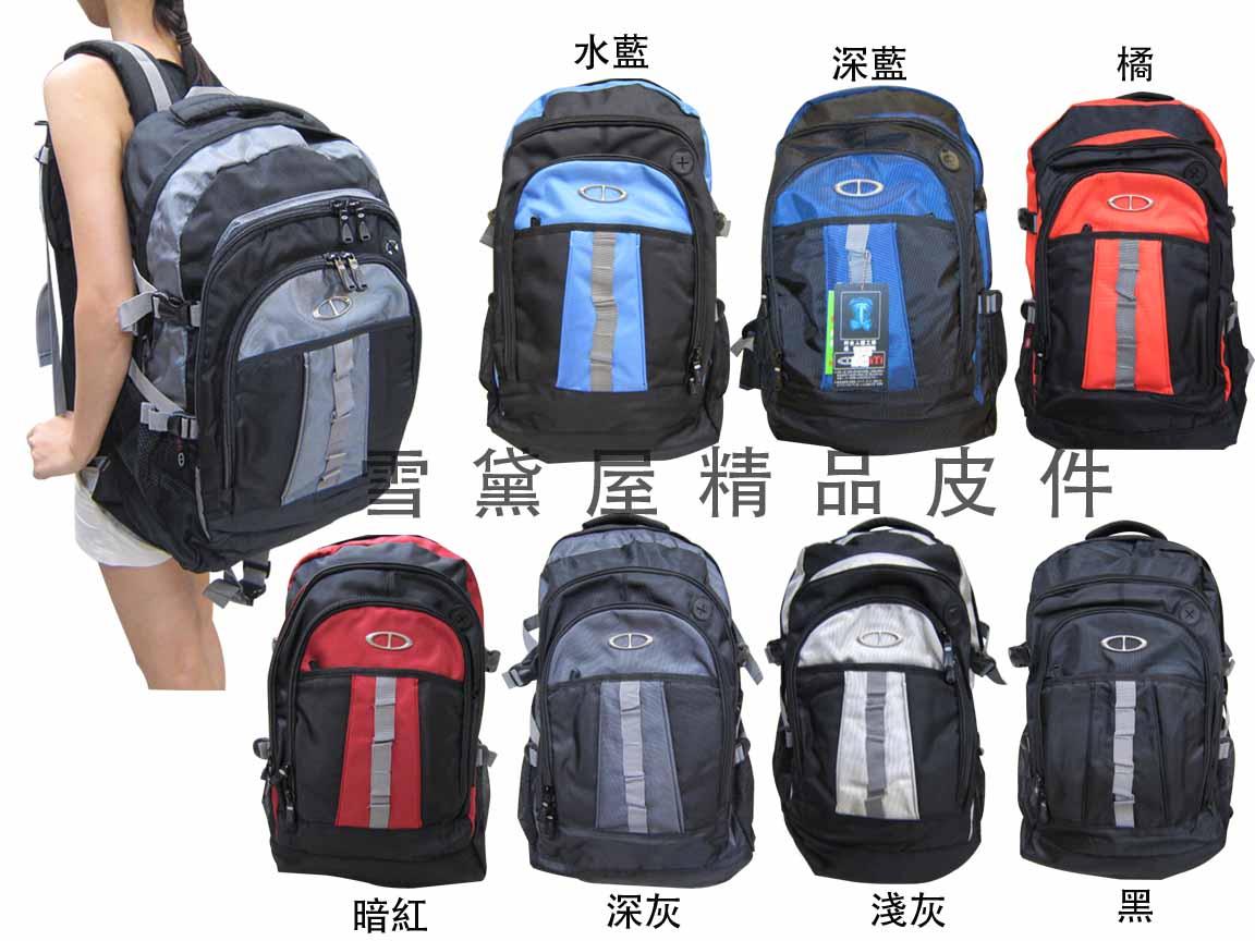 ^~雪黛屋^~TaTi 大型後背包可放A4資料夾通過30kg拉力測試附隱藏式雨衣罩護腰護背
