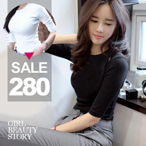 SiSi Girl:SISI【T6090】優雅休閒舒適圓領五分中袖純色棉質顯瘦T恤上衣