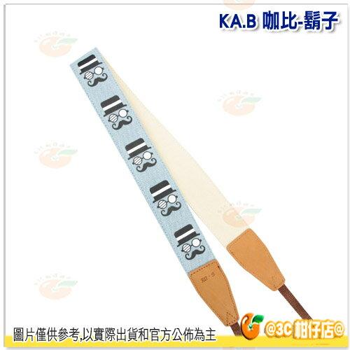 KA.B 咖比 鬍子 翻玩系列背帶 台灣製造 適 RX100M6 RX100M4 G7X EOSM3 GF7 J5