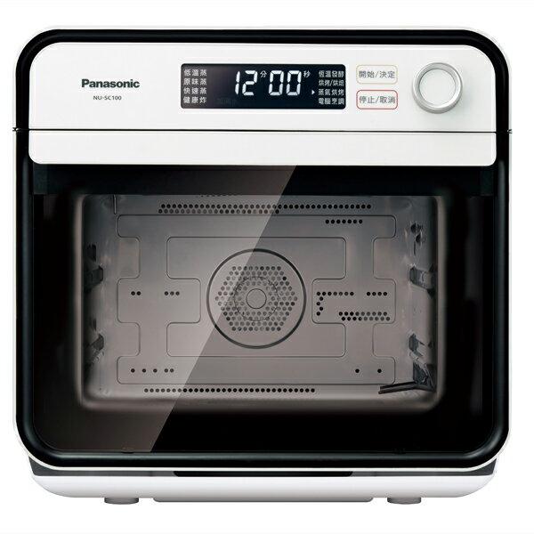 ★贈圍裙SP-9906APRON★ 『Panasonic』☆國際牌 多功能蒸氣烘烤爐 NU-SC100 **免運費**