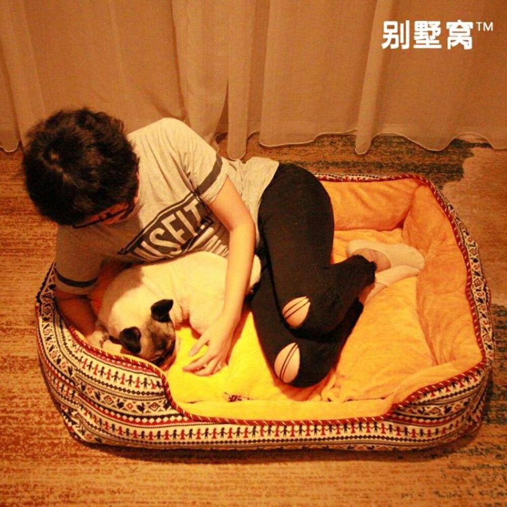 泰迪狗窩可拆洗寵物墊子保暖小型中型大型犬金毛睡墊網紅用品 沸點奇跡 雙12購物節