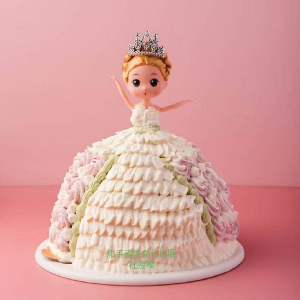 低醣奶油公主娃娃( 40cm x 30 cm))
