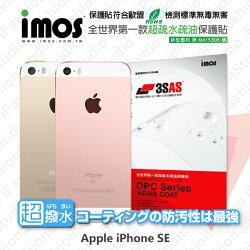 【愛瘋潮】99免運 Apple iPhone SE iMOS 3SAS 防潑水 防指紋 疏油疏水 保護背貼 保護貼(背面)