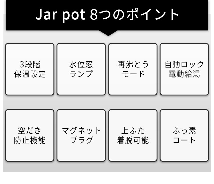 日本IRIS OHYAMA  /  時尚電熱水瓶 3.0L  /  IAHD-030-B。(8618) 日本必買 日本樂天代購 6
