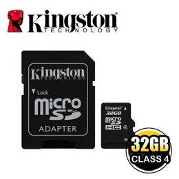 金士頓 記憶卡 Micro SDHC Class 潮流