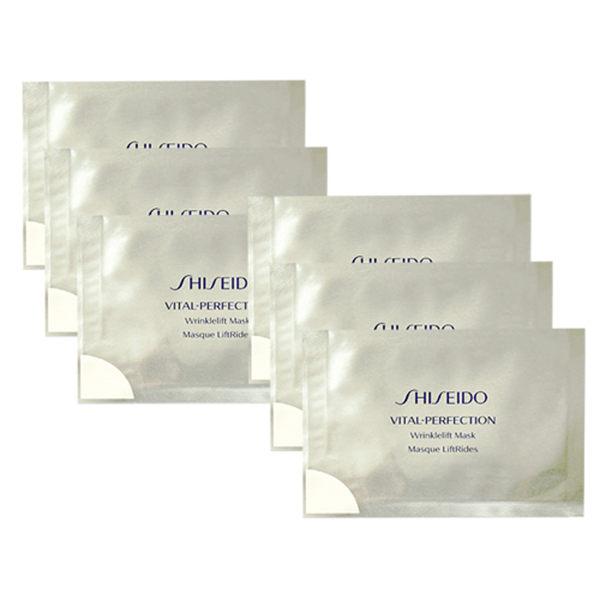 SHISEIDO資生堂全效抗痕白金抗皺眼膜6對(無盒)加贈黑人專業護齦抗敏感牙膏120g